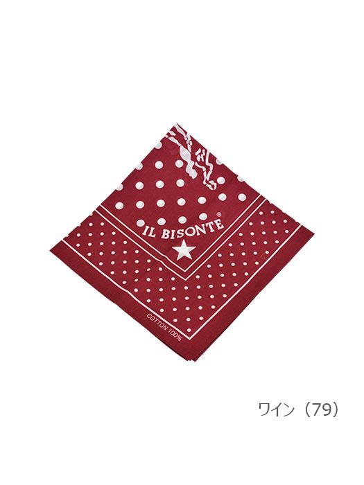 イルビゾンテ【バンダナ(ドット) 5442409298】