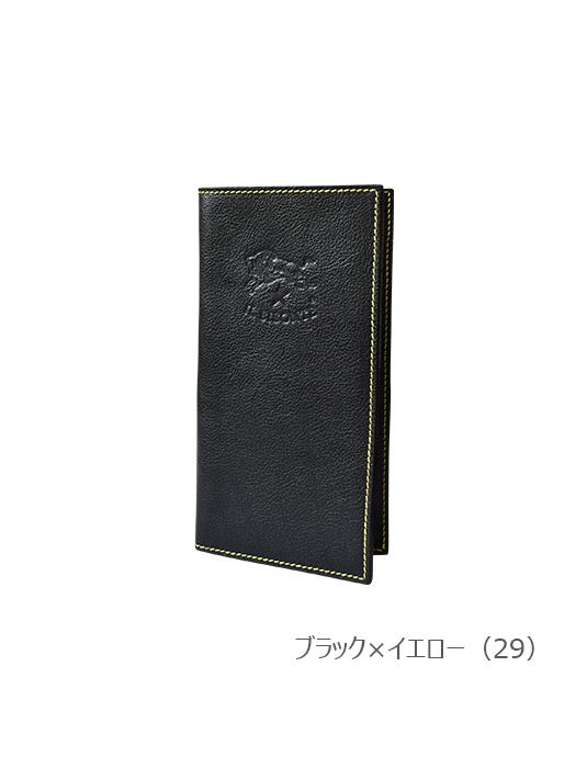イルビゾンテ【長財布(2017SS JAPAN EXCLUSIVE MODEL) 54172305791】