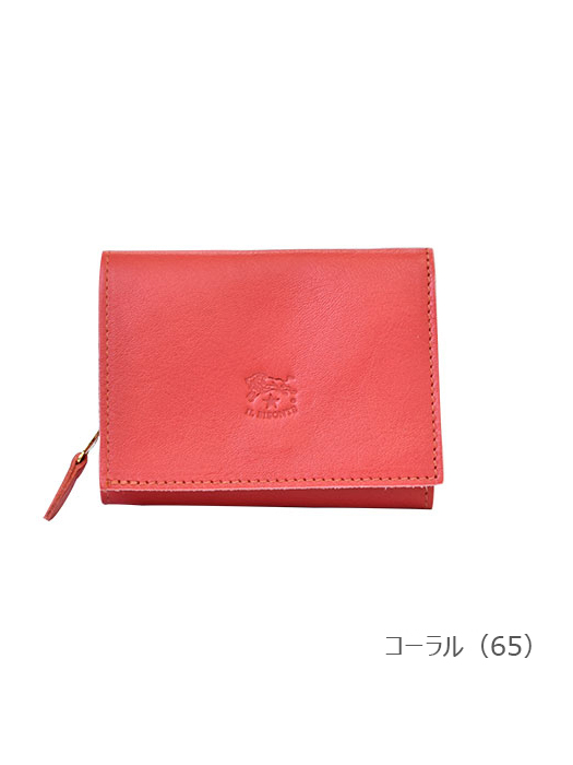 IL BISONTE イルビゾンテ【折財布(Color Leather) 54182305540】