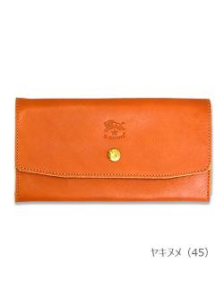 イルビゾンテ【長財布(ボタン)】ヤキヌメ