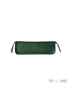 イルビゾンテ【ペンケース 411466】グリーン