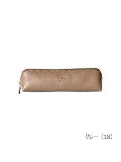 イルビゾンテ【ペンケース 5452305190】グレー