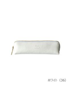 イルビゾンテ【ペンケース 5452305190】ホワイト