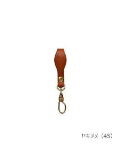 イルビゾンテ【キーホルダー 410095】ヤキヌメ