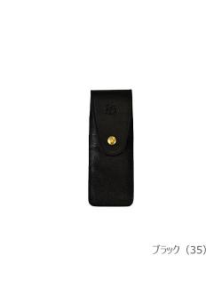 イルビゾンテ【ペンケース              411235】ブラック