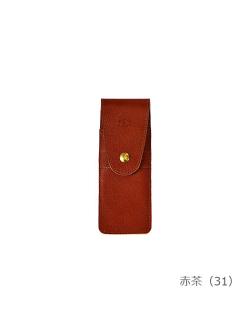 イルビゾンテ【ペンケース              411235】赤茶