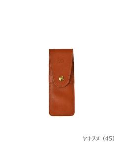 イルビゾンテ【ペンケース              411235】ヤキヌメ