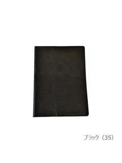イルビゾンテ【ノートカバー 5412305298】ブラック