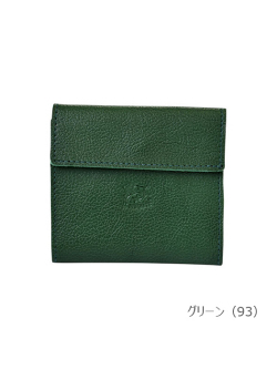 IL BISONTE イルビゾンテ【折財布 411465】グリーン